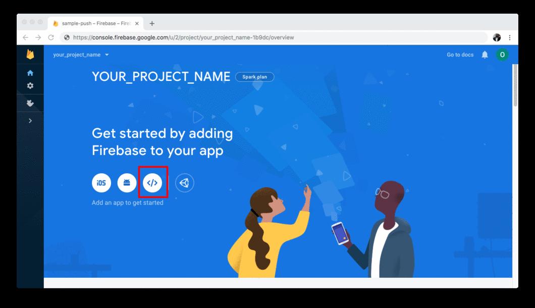 Firebase app page